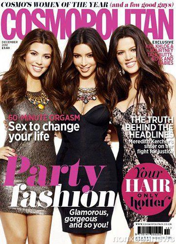 Сестры Кардашиан в журнале Cosmopolitan. UK. Декабрь 2012