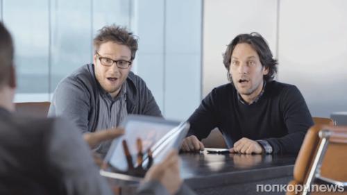 Сет Роген и Пол Радд в рекламе Samsung