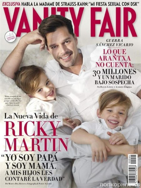 Рики Мартин в журнале Vanity Fair Испания. Апрель 2012