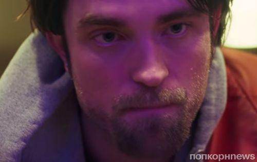 Почти неузнаваемый Роберт Паттинсон в новом трейлере фильма «Хорошее время»