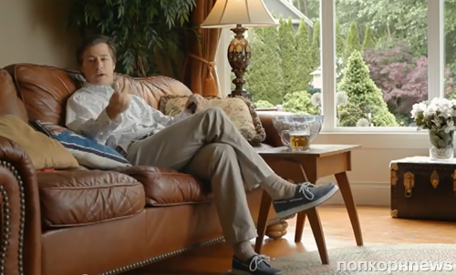 Брат Брэда Питта снялся в рекламе