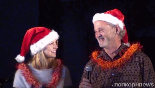 Эмма Стоун и Билл Мюррей привезли Рождество на Гавайи