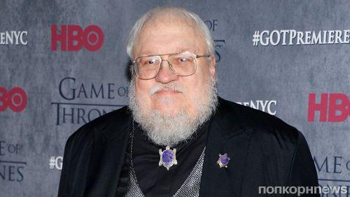 Создатель «Игры престолов» Джордж Мартин работает над новым сериалом