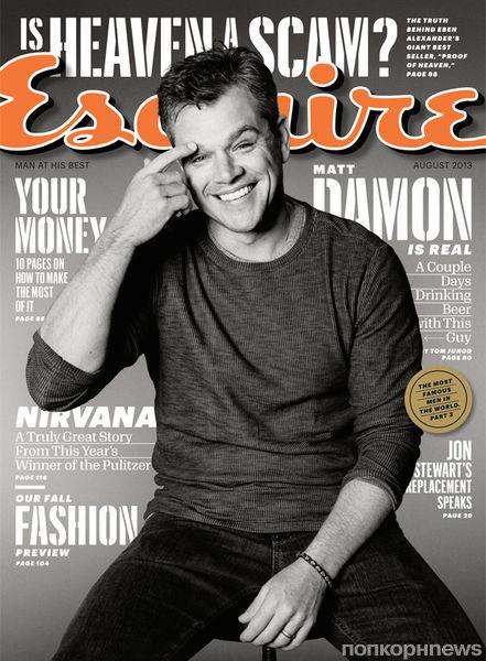 Мэтт Дэймон в журнале Esquire. Август 2013