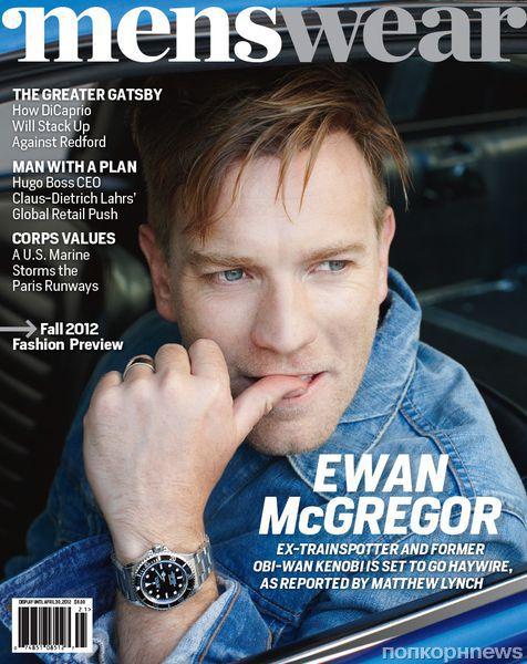 Юэн МакГрегор в журнале Menswear. Январь 2012