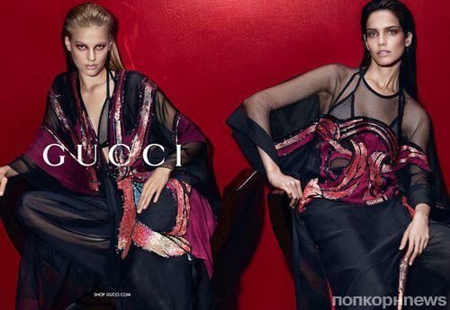 Рекламная кампания Gucci. Весна / лето 2014