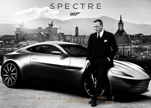 Видео: финальный трейлер «007:СПЕКТР»