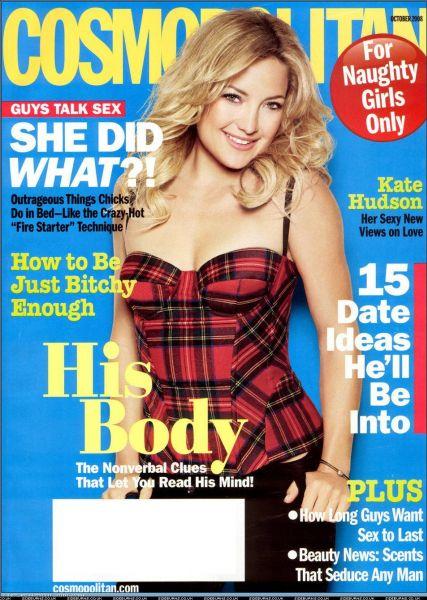 Кейт Хадсон в журнале Cosmopolitan (США) Октябрь 2008