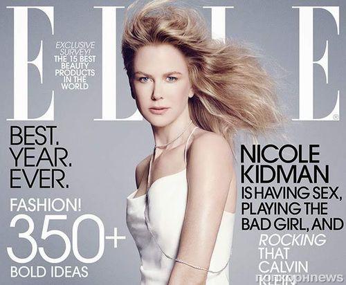 Updated: Николь Кидман в журнале Elle. Январь 2015
