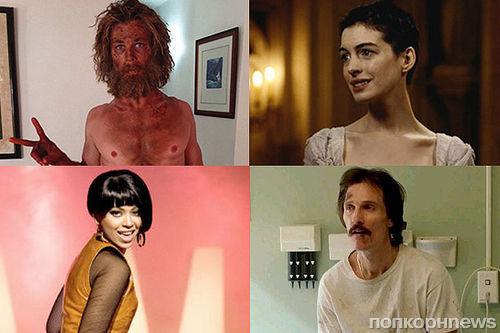 Фото: 13 актеров, жутко похудевших ради роли