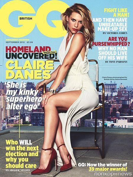Клэр Дэйнс в  журнале GQ Великобритания. Сентябрь 2012