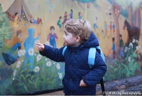 Принц Джордж впервые пошел в детский сад: фото