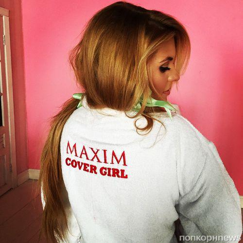 ���� ������� ���� �������� ��������� ��� ������� Maxim