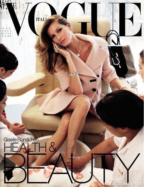 Жизель Бундхен в журнале Vogue Италия. Июнь 2013