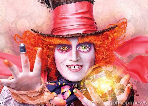 Джонни Депп, Миа Васиковска и другие на промо-постерах фильма «Алиса в Зазеркалье»