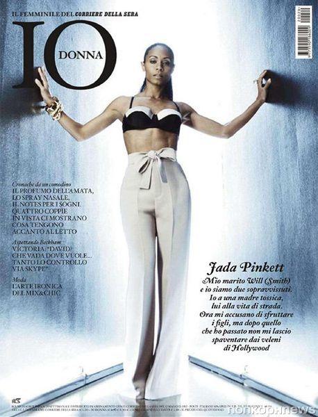Джада Пинкетт Смит в журнале IO Donna. Май 2012