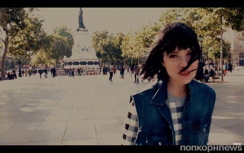 Карли Рэй Джепесен представила новый клип Run Away With Me