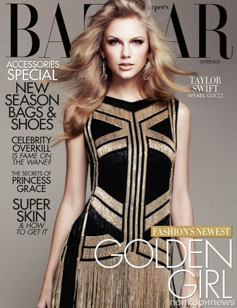 Тэйлор Свифт в журнале Harper's Bazaar Австралия. Апрель 2012