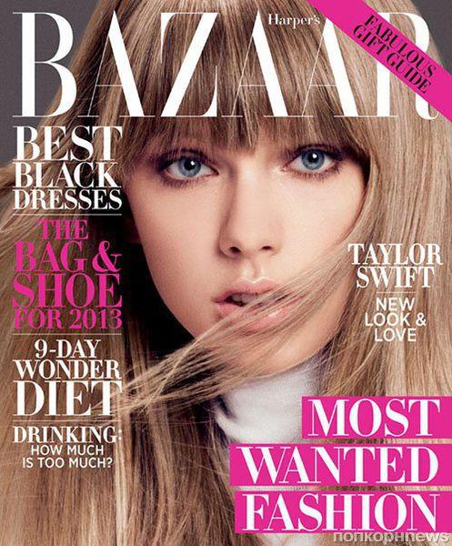 Тэйлор Свифт в журнале Harper's Bazaar. Декабрь / январь 2012-2013