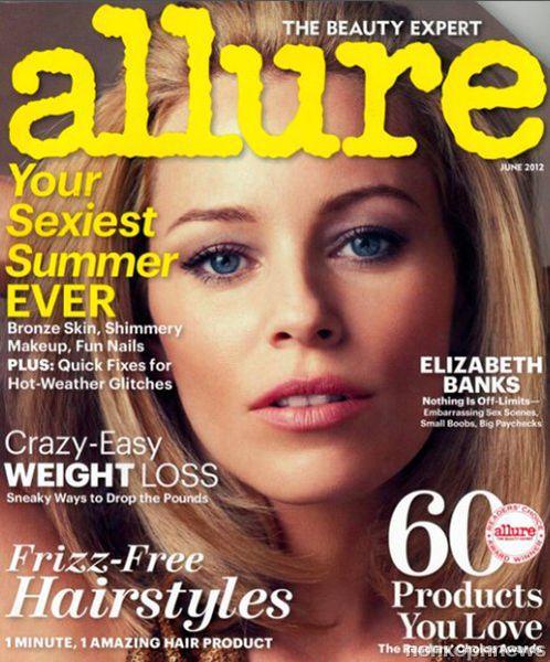 Элизабет Бэнкс в журнале Allure. Июнь 2012