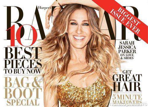 Сара Джессика Паркер в журнале Harper's Bazaar. Сентябрь 2013