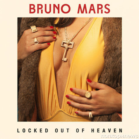 ����� ���� ����� ����� - Locked Out Of Heaven