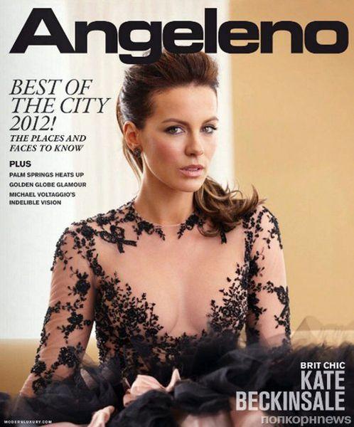 Кейт Бекинсэйл в журнале Angeleno. Январь 2012