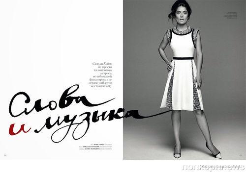 Сальма Хайек в журнале Harper's Bazaar. Россия. Сентябрь 2014