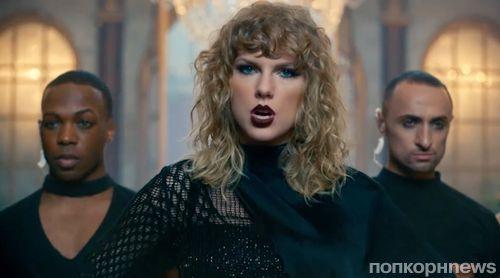 Новый клип Тейлор Свифт побил рекорд Адель