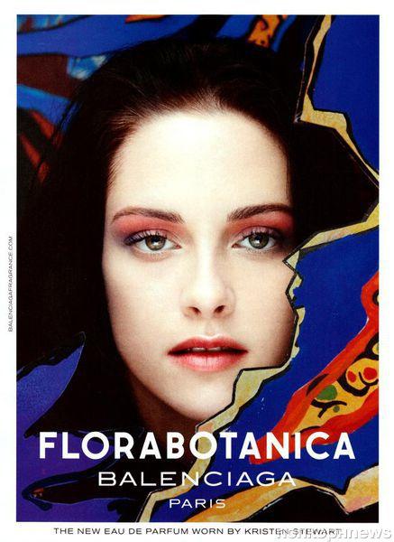Другая рекламная кампания аромата Florabotanica с Кристен Стюарт
