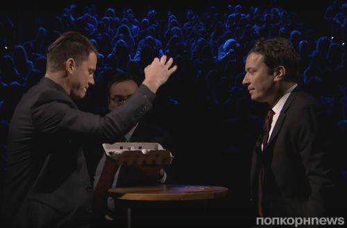 Видео: Ченнинг Татум и Джимми Фэллон играют в яичную рулетку