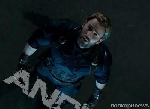 В сеть попали пиратские кадры из трейлера «Мстителей: Война бесконечности»