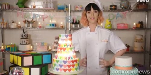 "Превью клипа Кэти Перри "" Birthday"""