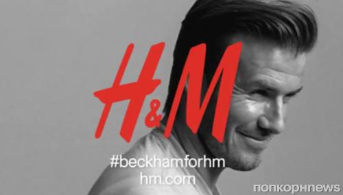 Дэвид Бэкхем в рекламном ролике нижнего белья H&M