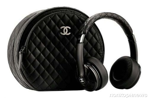 Наушники от Chanel и Monster Headphones