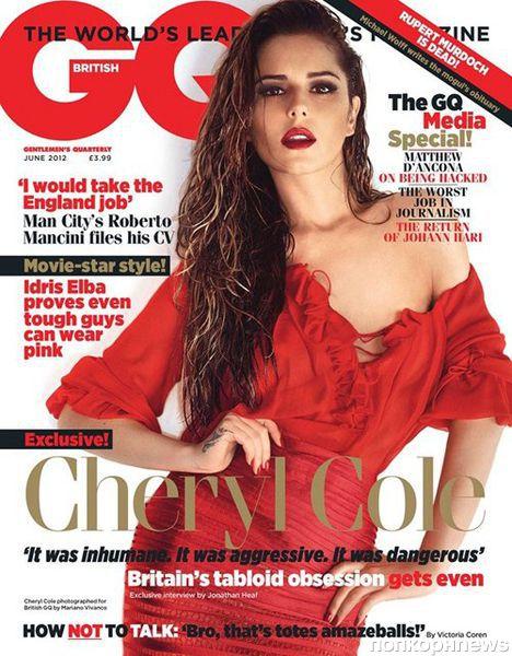 Шерил Коул в журнале  GQ Великобритания. Июнь 2012