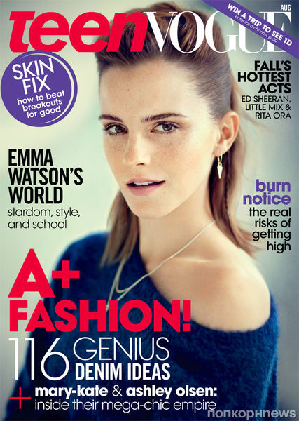 Эмма Уотсон в журнале Teen Vogue. Август 2013