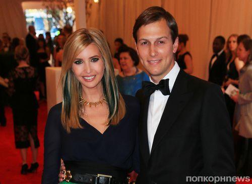 Иванка Трамп родила ребенка