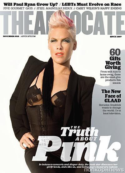 Пинк в журнале The Advocate. Ноябрь 2012