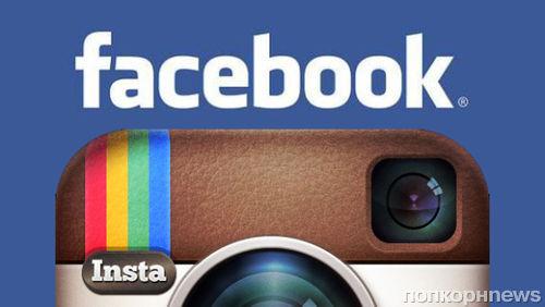 Звезды не довольны новым пользовательским соглашением Instagram