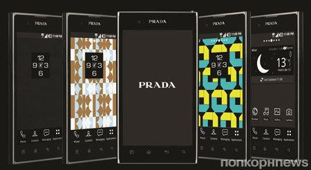Новый смартфон LG Prada 3.0