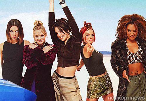 Spice Girls воссоединились без Виктории Бекхэм