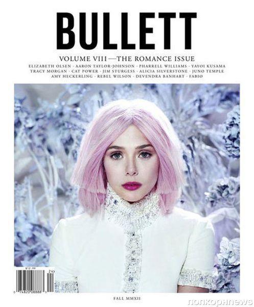 Элизабет Олсен в журнале Bullett. Осень 2012