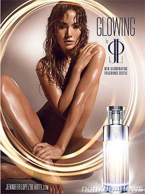 Дженнифер Лопес выпускает новый аромат Glowing