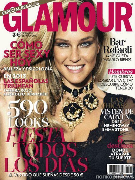 Бар Рафаэли в журнале Glamour Испания. Декабрь 2012