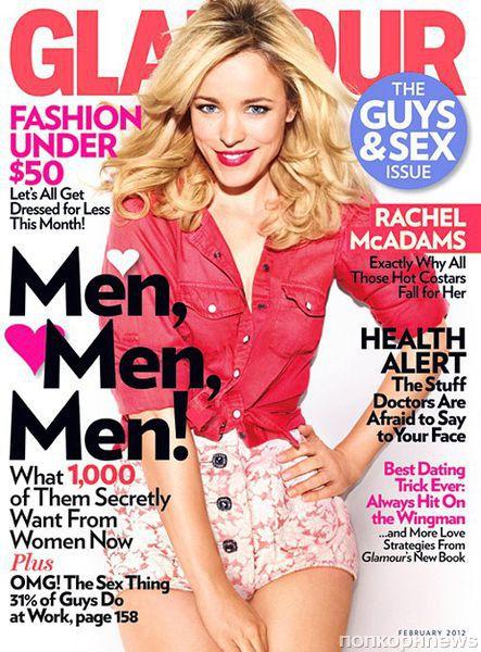 Рэйчел МакАдамс в журнале Glamour. США. Февраль 2012