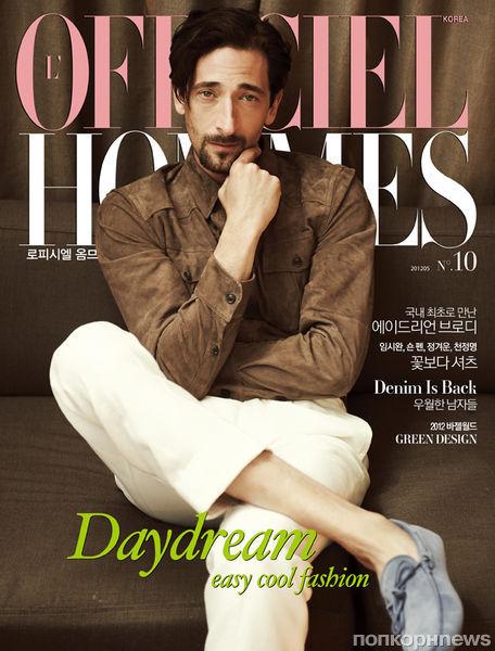 Эдриан Броуди в журнале  L'Officiel Hommes Корея. Май 2012