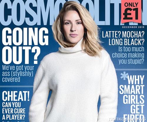 Элли Голдинг в журнале Cosmopolitan Великобритания. Декабрь 2015