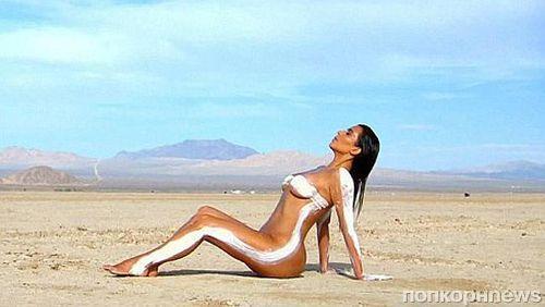 Ким Кардашьян снялась обнаженной в пустыне