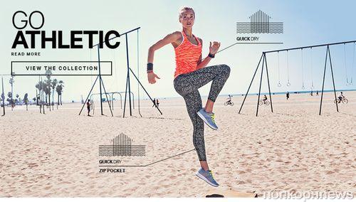 H&M запускает спортивную линию одежды